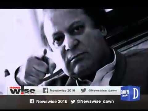 Newswise - 09 May, 2018 - Dawn News