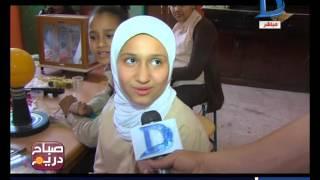 صباح دريم|محافظ الجيزة يفتتح مدرسة خالد بن الوليد بإمبابة