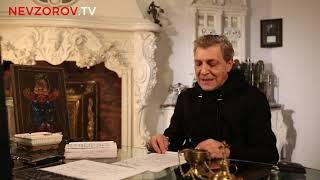 """Невзоров и Уткин в программе «Паноптикум» на тв """"Дождь"""" из студии Nevzorov.tv"""