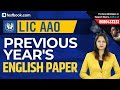 LIC AAO 2019 | Previous Year's LIC English Paper | Learn English Grammar | Pratibha Ma'am