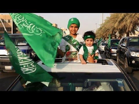 L'Arabie Saoudite célèbre sa fête nationale