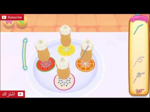 desigual en el rendimiento gran venta comprar más nuevo Los mejores juegos para chicas - Real Cake Maker 3D - Juegos de cocina -  Juegos de niños