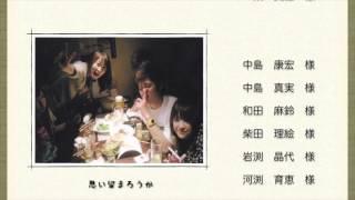 2014.5.5 俊平&真沙子 happy wedding.