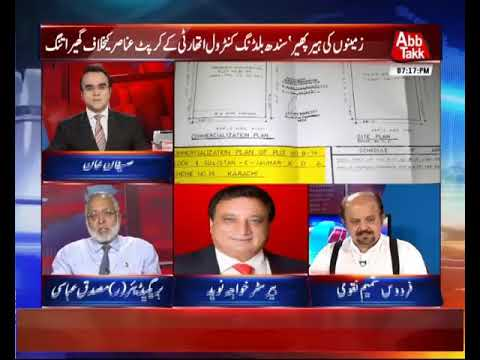 Benaqaab – 03 April 2018 - AbbTakk