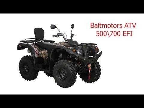 FILM: Baltmotors ATV 500\700 EFI