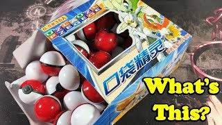 OPENING AN EXCLUSIVE NEW BOOSTER BOX FILLED WITH POKEBALLS?