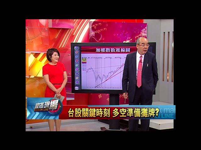 【股市現場-非凡商業台鄭明娟主持】20180425part.5(林隆炫)