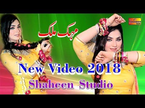 Mehak Malik | New Latest Video Songs | Shaheen Studio