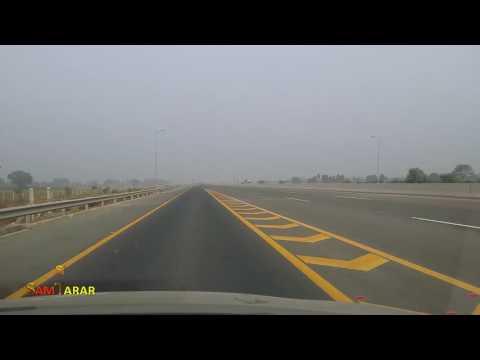 Road Trip Motorway, Gojra To Faisalabad