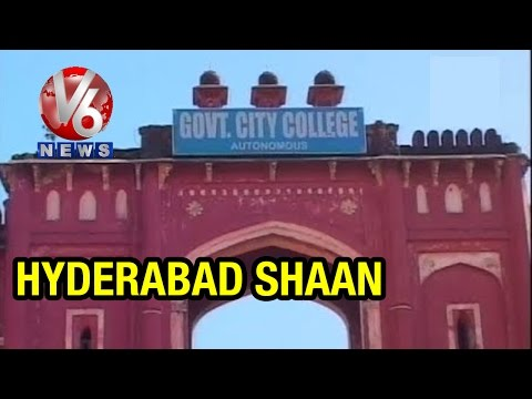 Hyderabad Shaan - History of Government City College (26-04-2015)