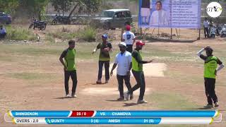 SHINDEKON VS CHANDWA MATCH AT KAMGAR UTKARSH SABHA CRICKET MOHOTSAV 2019 (FINAL DAY)