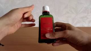 iHerb: Weleda, Pomegranate Regenerating Body Oil (Масло граната)- Видео Обзор(http://www.iherb.com/Weleda-Pomegranate-Regenerating-Body-Oil-3-4-fl-oz-100-ml/20972?rcode=dnq221 Weleda, Восстанавливающее масло для тела с ..., 2016-08-05T05:10:01.000Z)