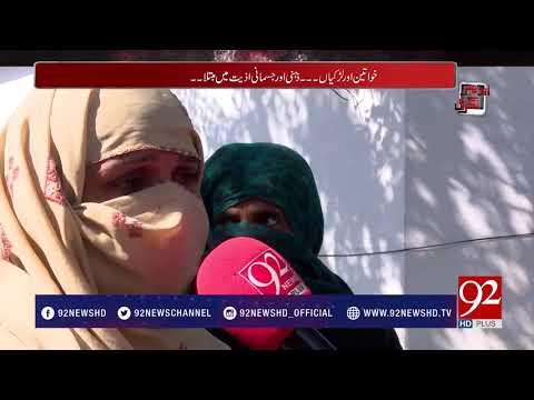 Andher Nagri| Illegal Bone Marrow Extracting in exchange of Dowry - 17 February 2018 - 92NewsHDPlus