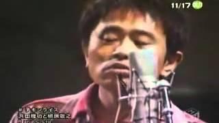 浜田雅功と槇原敬之 - チキンライス