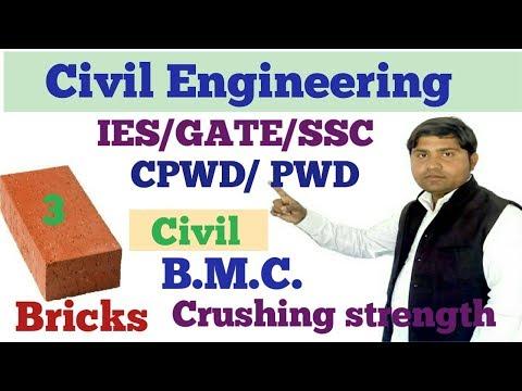 Civil Building material | BRICKS | RRB | SSC-JE&AE | Railway ALP | Part 3 | by Sarkari Job Study