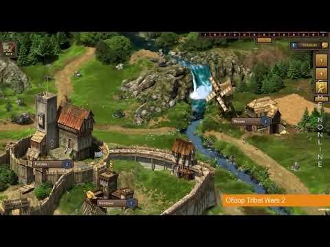 Tribal Wars 2 - официальный трейлер и Русский Обзор Игры! Играть ЗДЕСЬ!!!