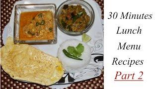 Simple lunch menu recipe | indian non veg lunch  ideas  | non veg  meals