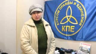Антонина получила помощь через #письмонафронт(, 2015-11-19T15:13:36.000Z)