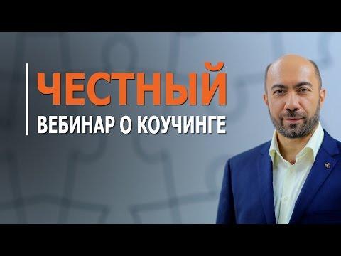 Духовный целитель Михайлов Елисей - СТАТЬИ Михайлов Е