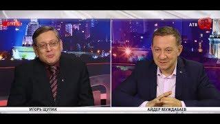 Смотреть видео Игорь Щупак: О том, что Москва — третий Рим, никому, кроме москвичей, неизвестно онлайн