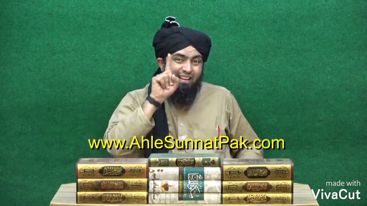 Insaniyat Me Bhi Firqa Wariyat   Engineer Muhammad Ali Mirza Opinion on Viral Video