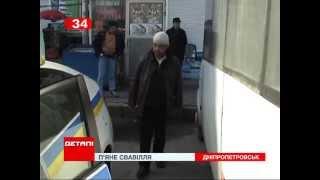 Пьяный водитель маршрутки(Пьяный произвол в Днепропетровске. Сегодня утром пассажиры 59 маршрута, который движется от Совхозной к..., 2015-04-06T19:31:12.000Z)