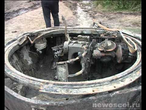 Немецкий танк найден в Новом Осколе