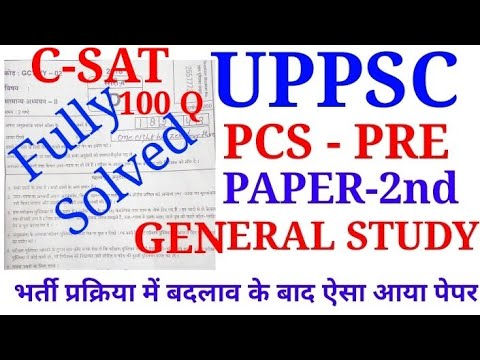 UPPCS PRE EXAM Paper 2nd solution 28 Oct 2018/uppsc pre paper solution 28  Oct 2018/answer key