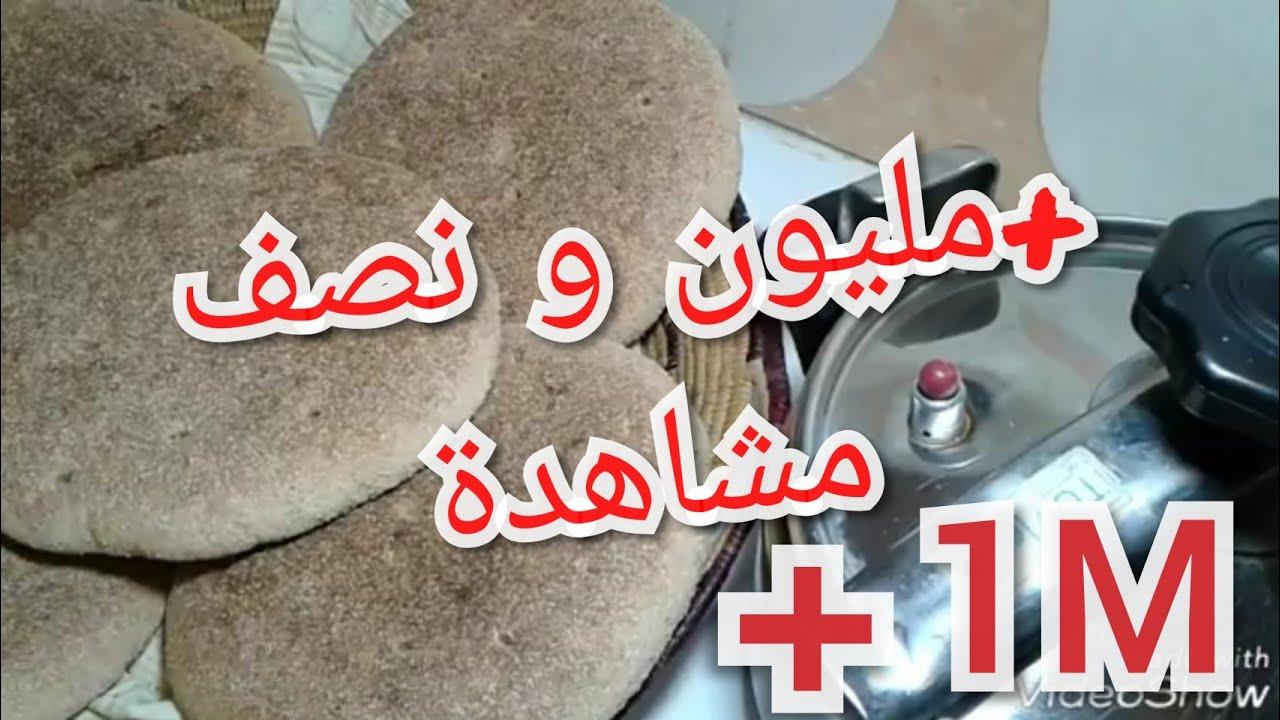 خبز الكوكوط كيوجد فاقل من 40 دقيقة و بدون عناء و لا دلك