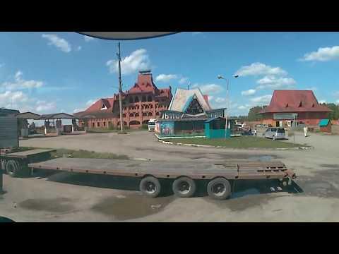 Жизнь дальнобойщка, Ачинск, Боготол. 29.08.19
