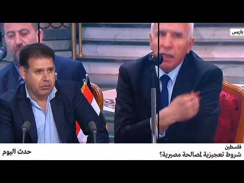 فلسطين : شروط تعجيزية لمصالحة مصيرية؟  - نشر قبل 2 ساعة