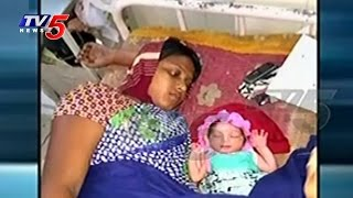 Woman Delivers Baby in RTC Bus | Shifted To Nearest Hospital | Hyderabad | TV5 News