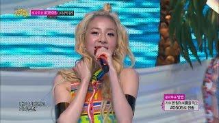 Download 【TVPP】2NE1 - Falling In Love, 투애니원 - 폴링 인 러브 @ Show Music core Live Mp3
