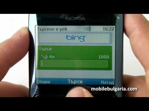 Nokia C3 build quality and interface