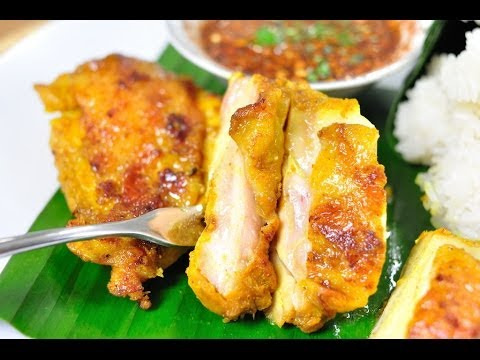 [Thai Food] Roasted Chicken with Turmeric (Gai Yang Ka Min)
