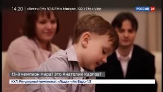 Мишу Осипова учат шахматной истории