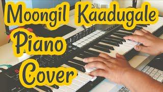 Moongil Kaadugale Piano Cover | Samurai | Harris Jayaraj | Vikram | Adithyha Jayakumar