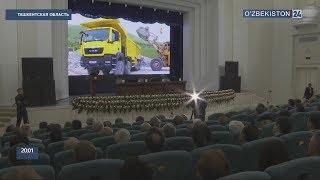 Конференция в Алмалыке. Строительство комплекса