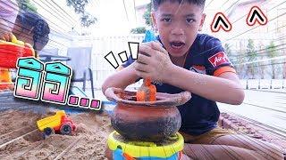 ของเล่นทรายชุดใหม่ !! เซนซิลค์เล่นซนหน้าบ้าน - Granny & Kids [DING DONG DAD]