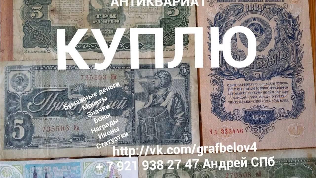 сколько стоит сочинская 100 рублевая
