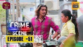 Crime Scene - ක්රයිම් සීන් | Episode -51 | 2019-01-22 | Rupavahini TeleDrama Thumbnail