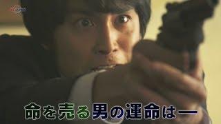 連続ドラマJ 三島由紀夫「命売ります」 2018年3月24日放送 episode10 ...