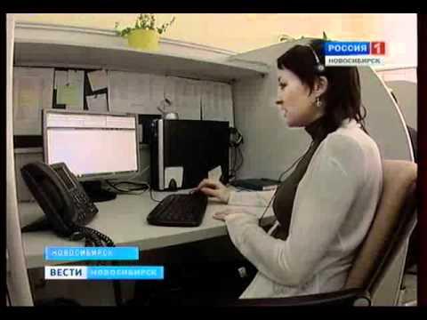 Новосибирск Электронная регистратура