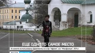 """""""Вести"""" прошлись по местам съемок фильма """"Афоня"""""""