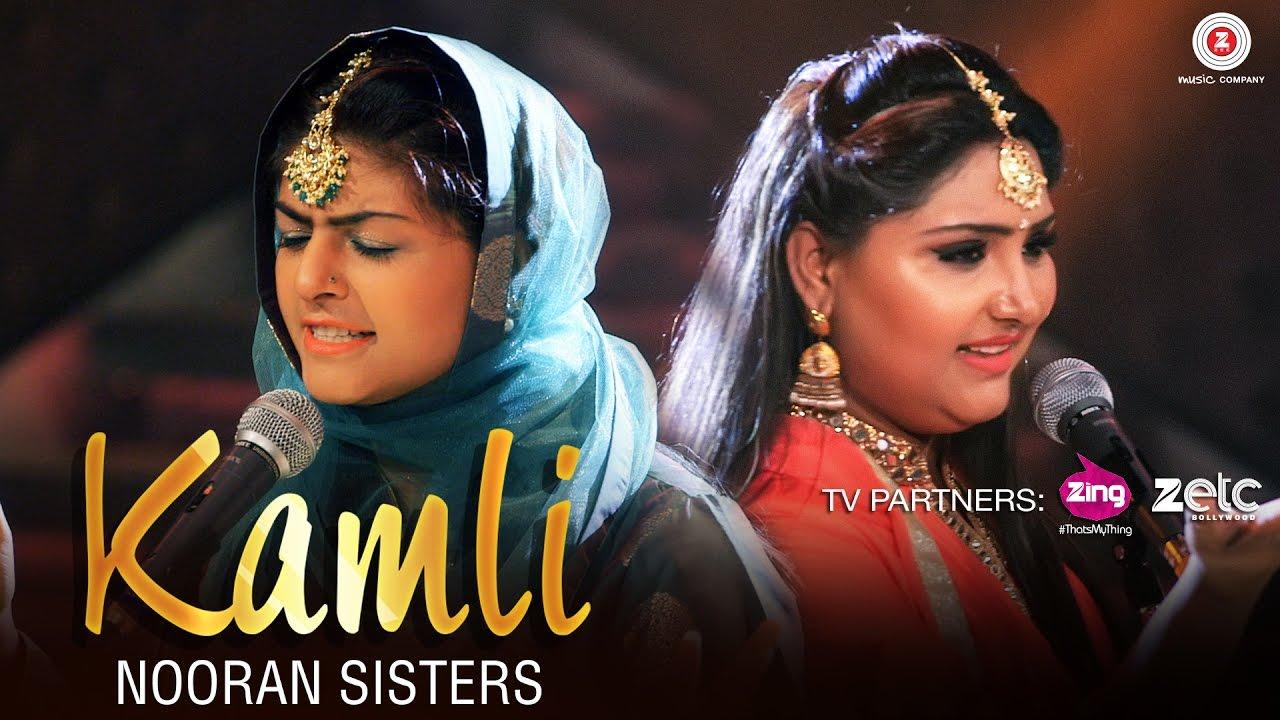 Download Kamli | Nooran Sisters | Jassi Nihaluwal | Vijay Dhammi | Specials by Zee Music Co.