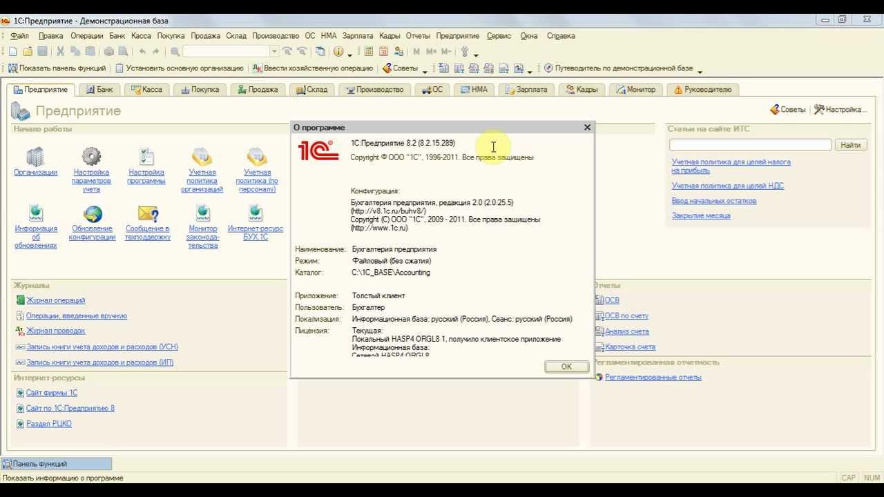 настройка тонкого клиента 1с к файловой базе