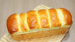 Pão De Creme De Leite Super Fofinho