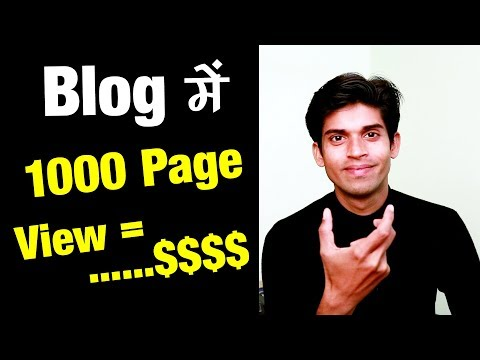 How Much You Can Earn From Blogging ? Google Pay For 1000 Views