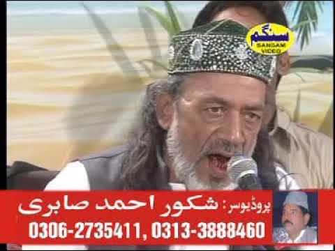 Shabbir Sabri Kalam Maula Ali   Producer Shakoor Ahmed Sabri