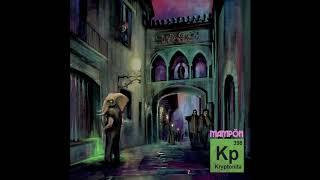 MAMPÖN - Kryptonita (Full Album) 2019